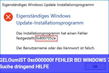 [GELÖST] 0xc000000f FEHLER BEI WINDOWS 7. Suche dringend HILFE!