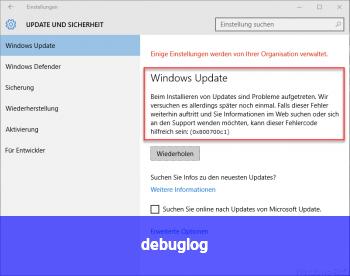 debug.log ??