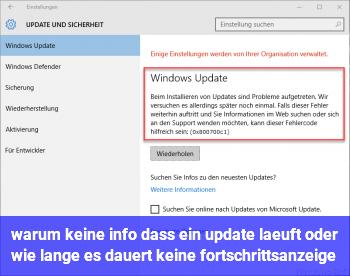 warum keine info ,dass ein update läuft, oder wie lange es dauert, keine fortschrittsanzeige,